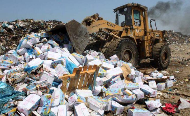 إغلاق موقع لتهريب النفايات الإسرائيلية في نعلين