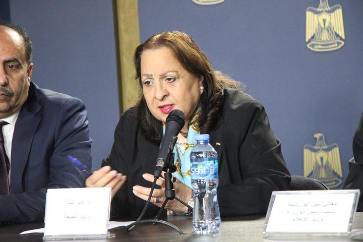 كيلة تبحثتحضيرات مشاركة فلسطين في مؤتمر وزراء الصحة