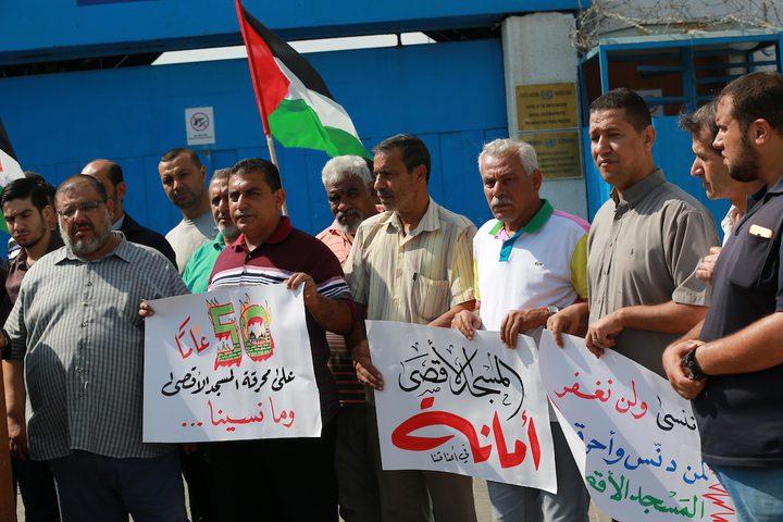 """مواطنون يشاركون في احتجاج لإظهار التضامن مع المسجد الأقصى أمام المقر الرئيسي للأمم المتحدة """"UNSCO"""" ، في مدينة غزة."""