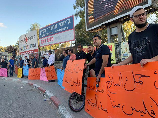 تظاهرة في قلنسوة احتجاجاً على تفشي العنف وجرائم القتل