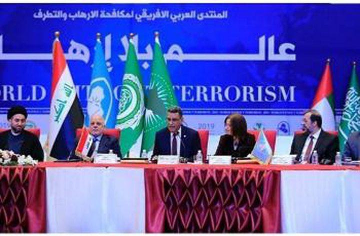 الأردن: انطلاق اعمال المؤتمر الأول لمكافحة التدخين