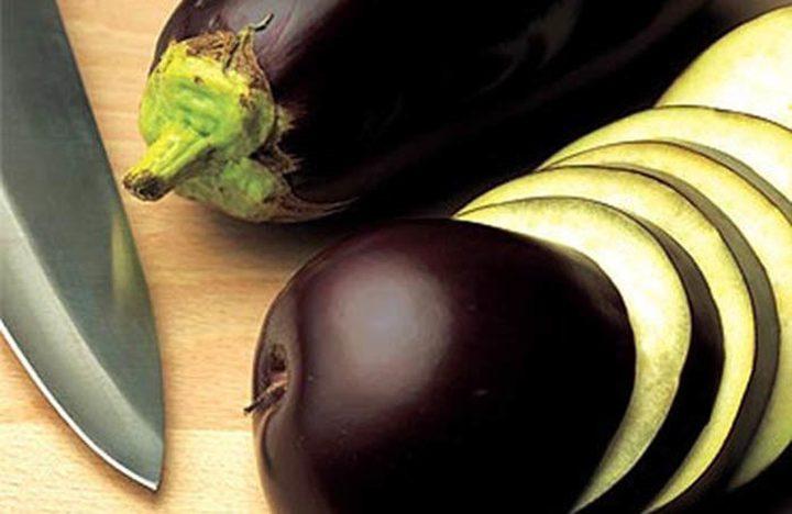 ما هي فوائد تناول الباذنجان النيء ؟