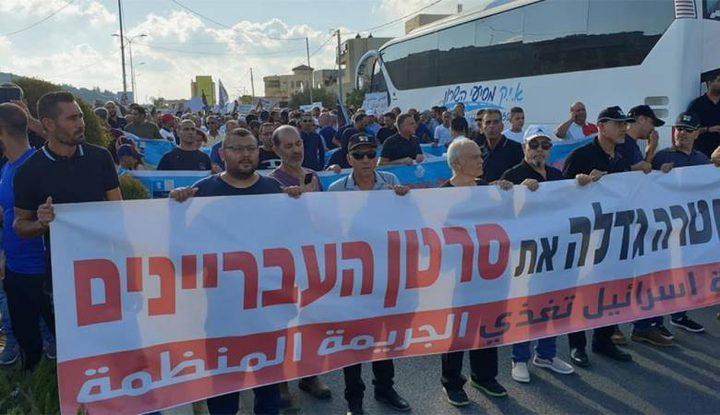 تواصل الاحتجاجات في أراضي الـ48