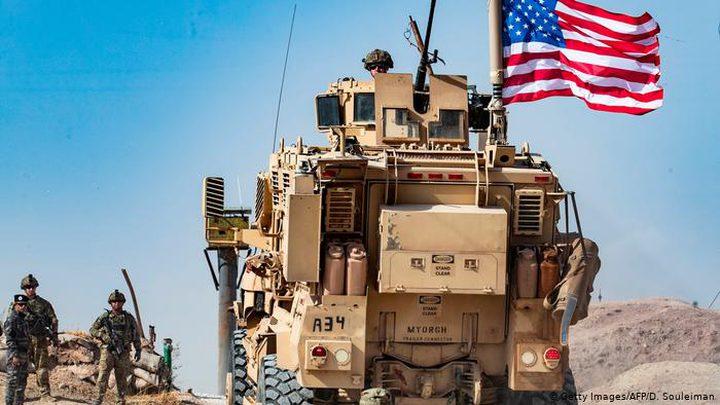 الولايات المتحدة تسحب قواتها من شمال سوريا