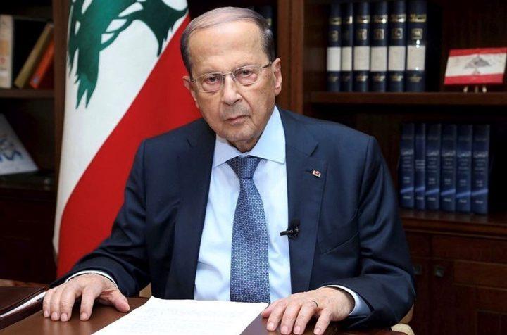 """الرئيس اللبناني: """"إسرائيل"""" تناقض كل الأعراف الدولية"""