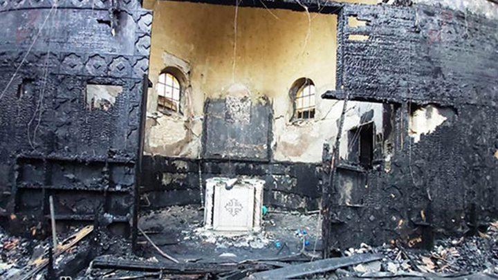 """مصر: احتراق كنيسة """"مار جرجس"""""""