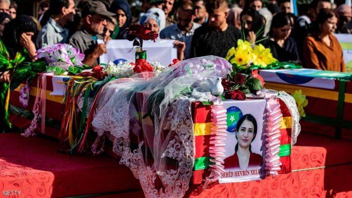 واشنطن تدين مجزرة الأكراد وتصفها بـالإعدام خارج نطاق القانون