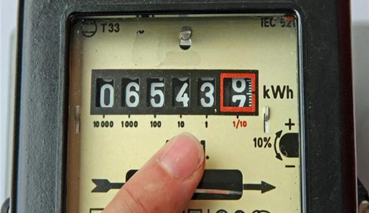 بهذه الطريقة يمكنك تخفيض فاتورة الكهرباء في الشتاء