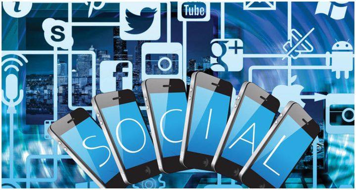 من هي الشعوب الأكثر إقبالا على منصات التواصل الاجتماعي ؟