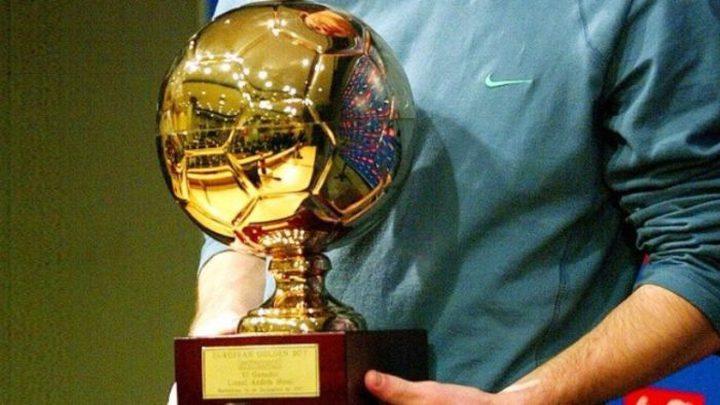 صحيفة إيطالية تكشف عن قائمة المرشحين للفوز بجائزة الفتى الذهبي