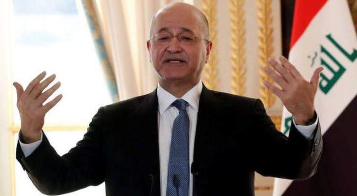 """الرئيس العراقي: لا مكان لـ """"داعش"""" في العراق"""