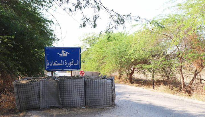 الأردن ينفي إعادة تأجير أراضي الباقورة والغمر للاحتلال