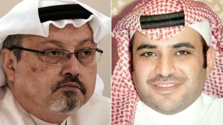 السعودية تحقق مع القحطاني بشأن خاشقجي