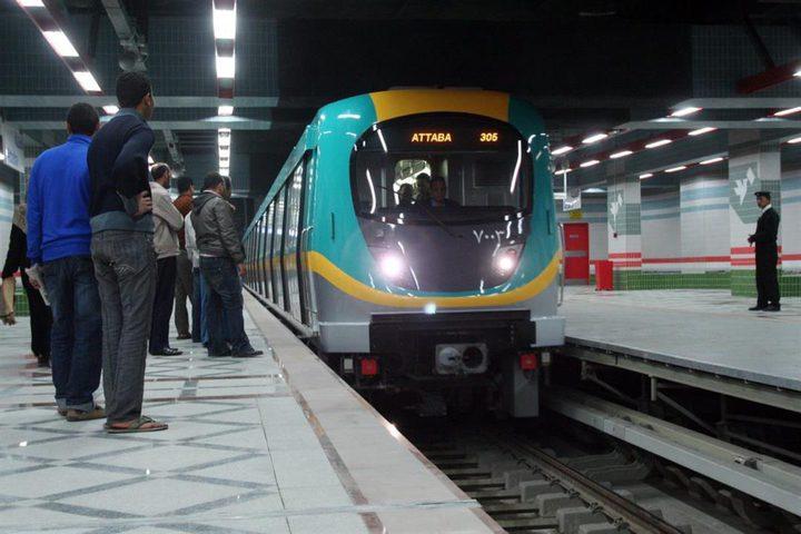 مترو الأنفاق : الشركة تعمل على إصلاح العطل في الخط الأول