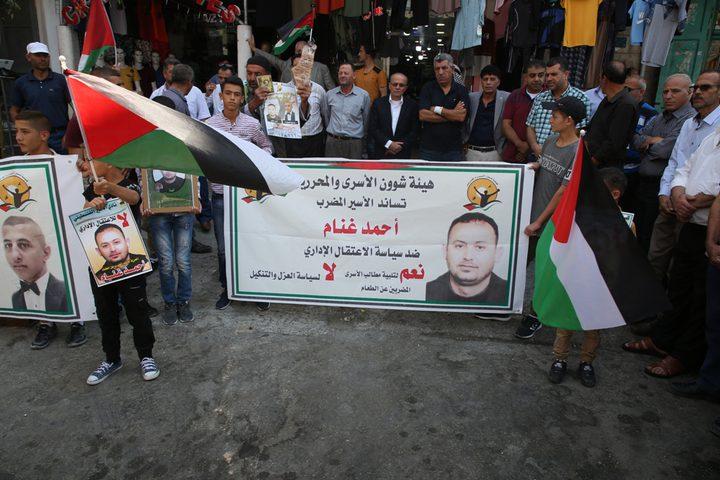 وقفة تضامنية مع الأسرى المضربين في بيت لحم