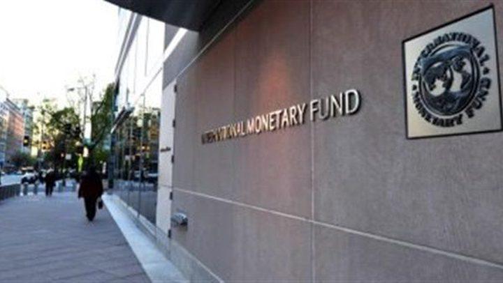 صندوق النقد يرى انحسارا في التوترات بين أمريكا والصين