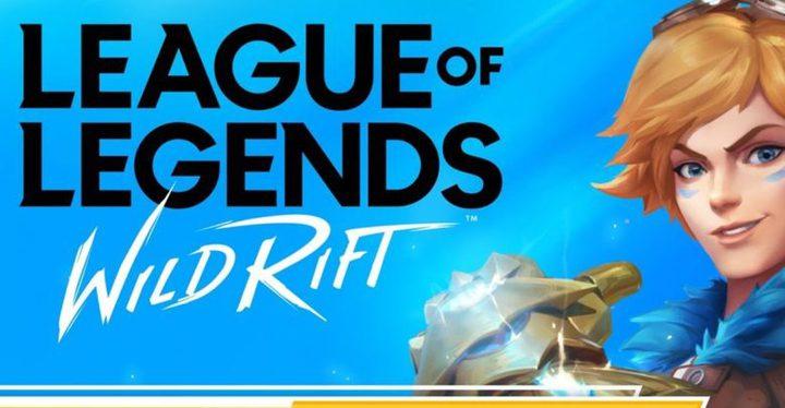 إطلاق لعبة League of Legends: Wild Rift على هواتف أندرويد و iOS