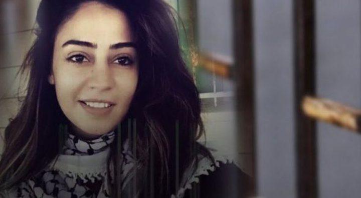 محكمة الاحتلال تثبت الاعتقال الإداري بحق الأسيرة هبة اللبدي