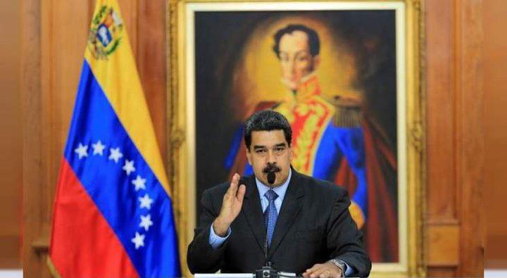 """مادورو: اختيار فنزويلا عضوا لمجلس حقوق الإنسان """"انتصار"""""""