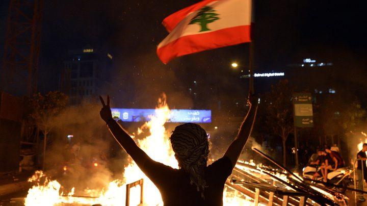 قتيلان وعشرات الجرحى.. الاحتجاجات تتصاعد لليوم الثاني في لبنان
