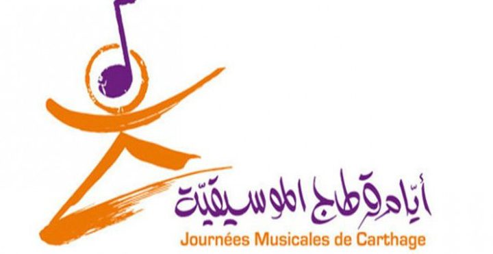 فلسطين تحصد جائزة برونزية في مهرجان قرطاج
