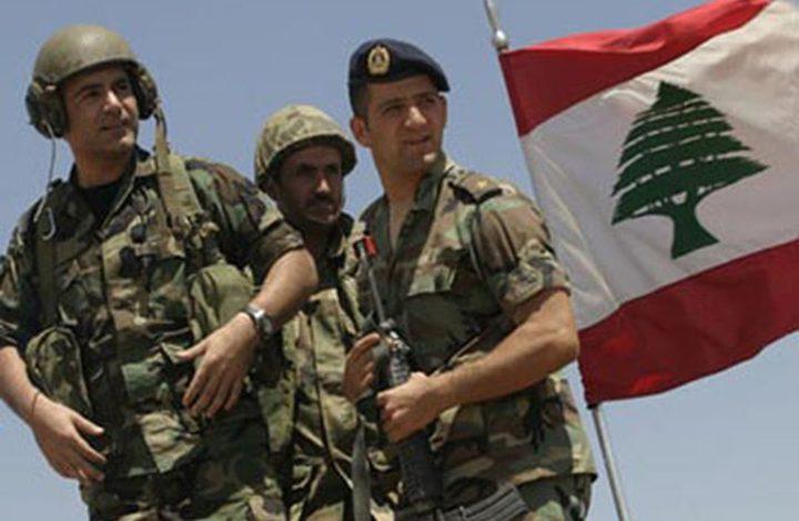 الجيش اللبناني يُعلن انحيازه للمتظاهرين