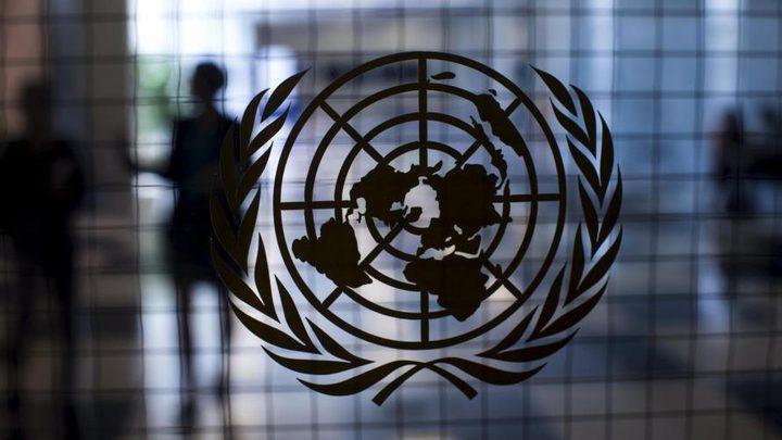 ترحيل سوداني أدين بالتآمر لتفجير مقر الأمم المتحدة