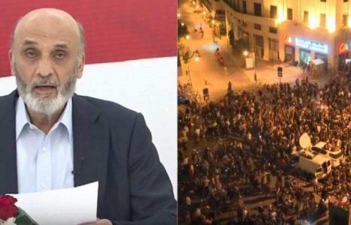 جعجع يعلن استقالة وزرائه من الحكومة