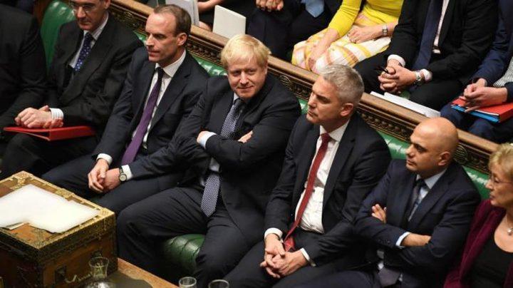 رسمياً.. بريطانيا تطلب تأجيل خروجها من الاتحاد الأوروبي