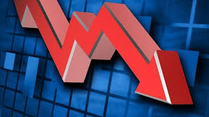 البنك المركزي:التوترات التجارية تشكل خطرا كبيرا على الاقتصاد