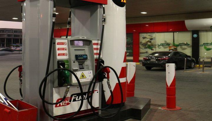 أرامكو السعودية تخفض أسعار البنزين