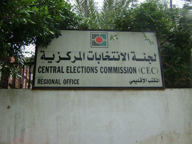 لجنة الانتخابات تنفي تصريحات لها حول موقف حماس من الانتخابات