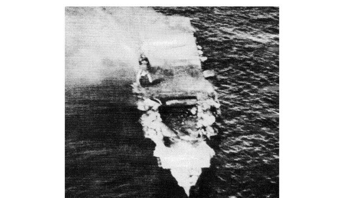 اكتشاف حاملة طائرات غرقت في المحيط الهادئ