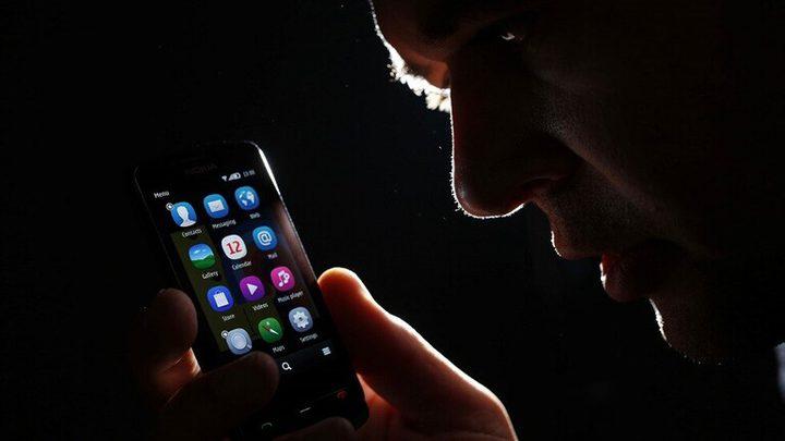 هكذا تحمي بيانات هاتفك