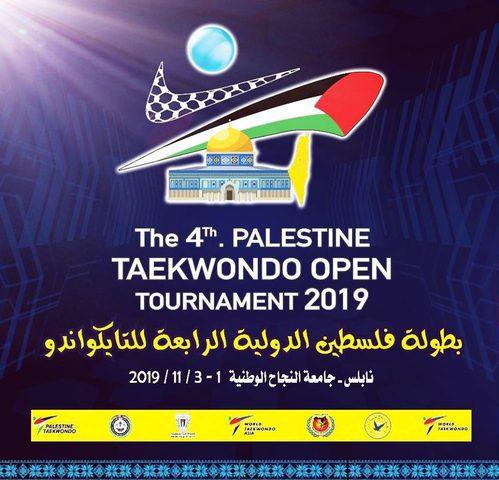 الانتهاء من التحضيرات لبطولة فلسطين الدولية للتايكواندو