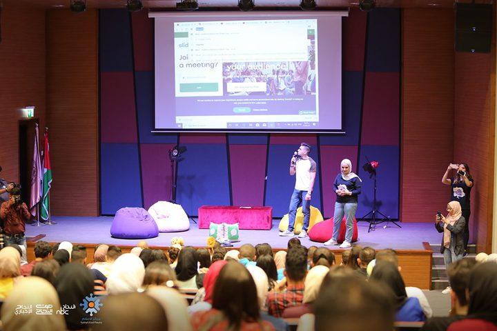 """نادي الإعلام المجتمعي وبالشراكة مع مركز الإعلام في جامعة النجاح الوطنية ينظمان قعدة سوشلجية بعنوان """" التطور الرقمي في الإعلام""""."""