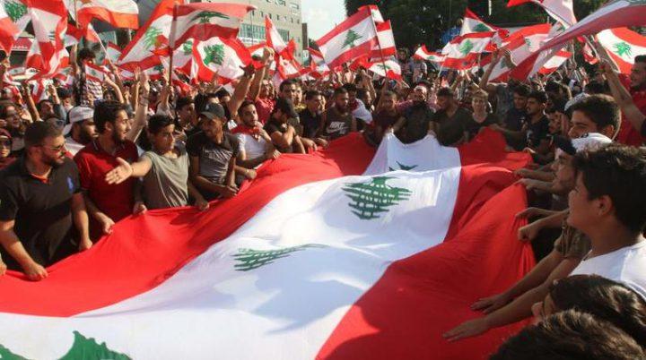 اللبنانيون يواصلون الاحتجاجات