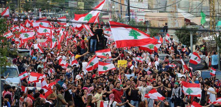"""لبنان: المظاهرات مستمرة رغم قائمة """"الحريري"""" الإنقاذية"""