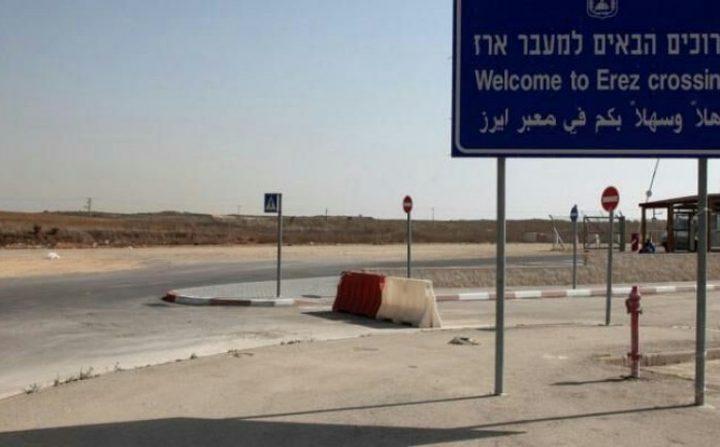 وصول عدة وفود دولية لغزة