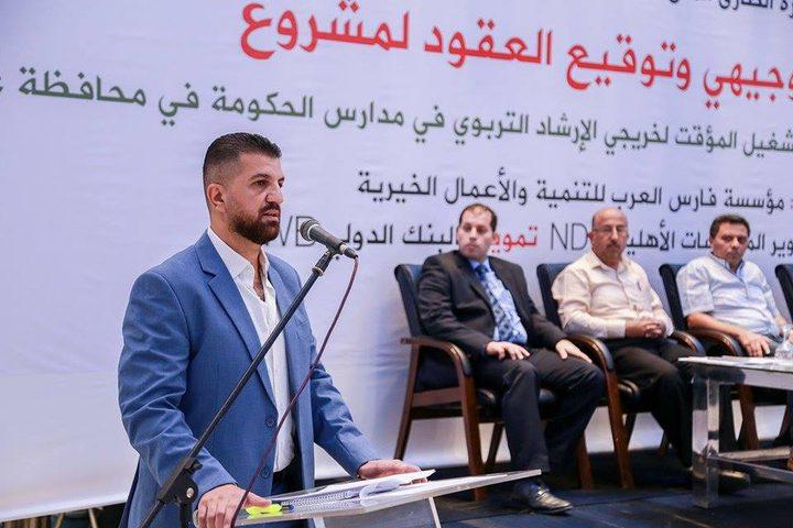 مؤسسة فارس العرب توقع عقود التشغيل للخريجين في غزة
