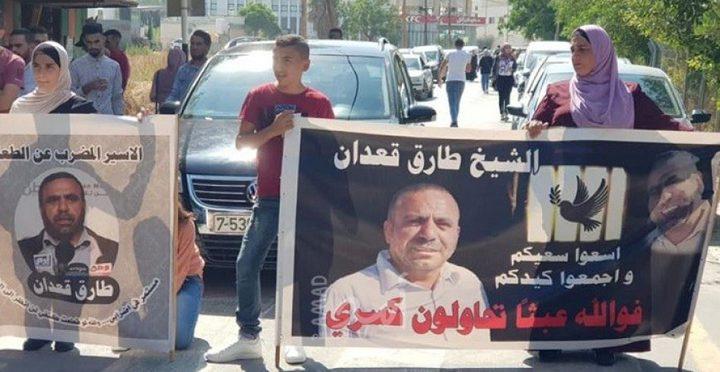 الاحتلال ينظر بالتماس ضد اعتقال الأسيرين غنام وقعدان