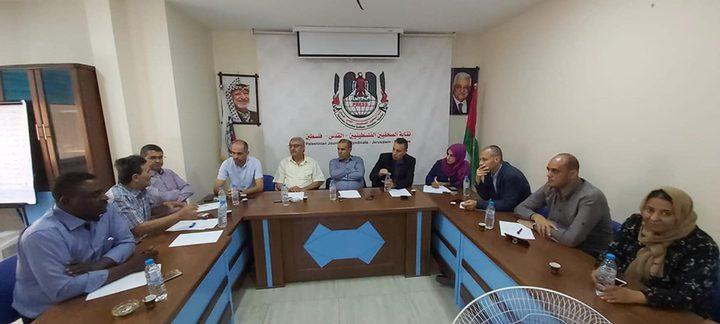 غزة: نقابة الصحفيين تجتمع بالأطر الصحفية والمؤسسات الحقوقية