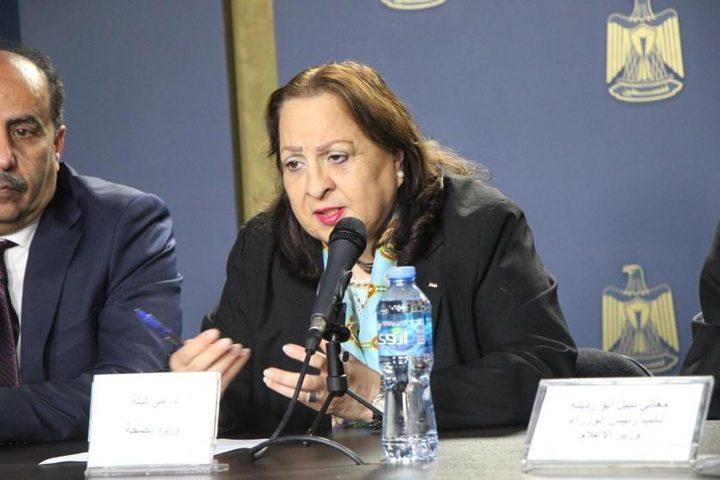 وزيرة الصحة تحاور مشروع توطين الخدمات الصحية