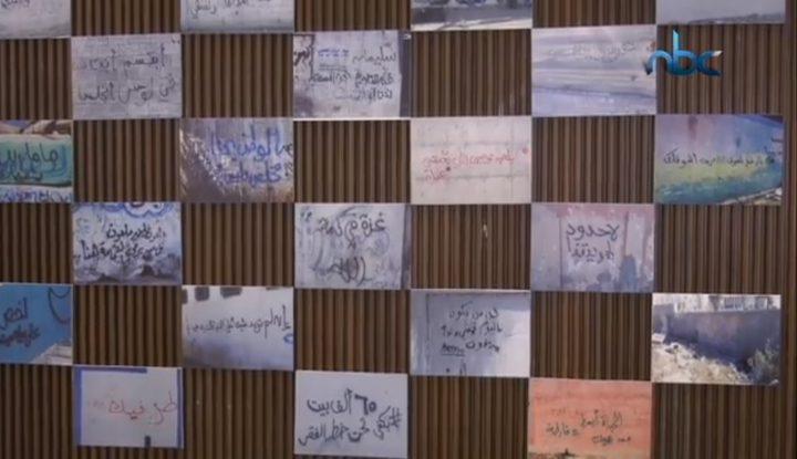 أدب الشوارع في غزة بين الماضي والحاضر