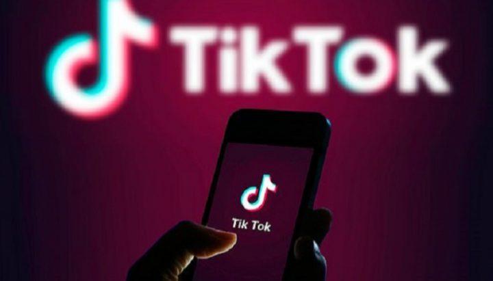 """الكونغرس الأميركي يعرب عن قلقه من تطبيق """"تيك توك"""""""