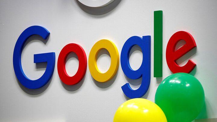 غوغل تغير عالم الحوسبة