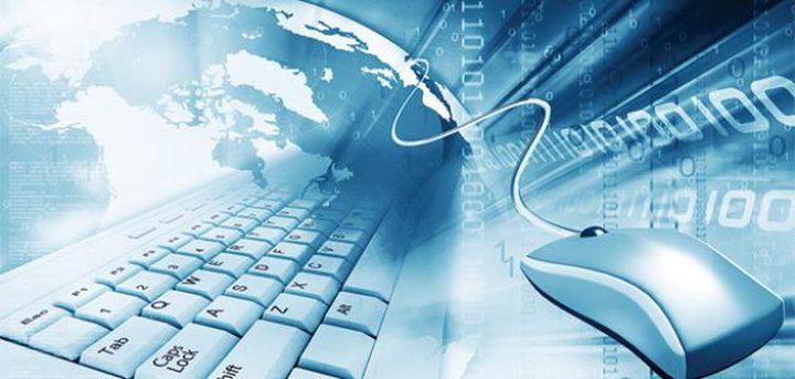 العام السادس عشر لاكسبوتيك وآخر التطورات في تكنولوجيا المعلومات