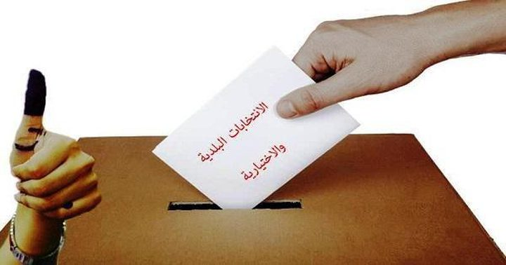 اجماع فصائلي برفض قرار حماس بتعيين رئيس بلدية رفح