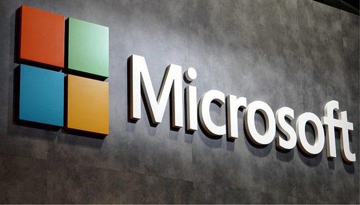 """البنتاغون يخزن بياناته في """"سحابة"""" مايكروسوفت"""