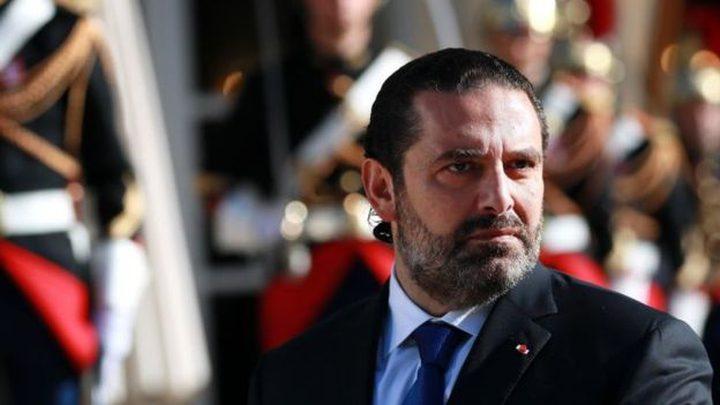 مصادر لبنانية تكشف: الحريري سيعلن استقالته خلال 24 ساعة